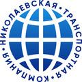 Транспортная компания «МЛК»